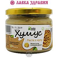 Хумус, 300 г, Зелена Корова