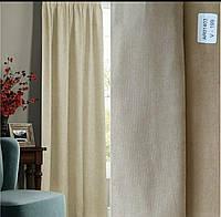 Микровелюр, бархат, ткань для штор на отрез, шторы,турецкая ткань для штор, диамонд,Diamond