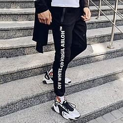 Спортивні штани Off White Abloh чорні