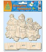 Дерев'яні новорічні іграшки (3 фігурки) Зірка, фото 1