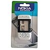 Корпус для Nokia 5200