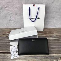 Клатч кошелек мужской кожаный модный качественный подарочный Lacoste, фото 1