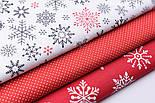 """Тканина новорічна """"Парад сніжинок"""" графітові, червоні на білому №2487, фото 7"""