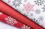 """Тканина новорічна """"Парад сніжинок"""" графітові, червоні на білому №2487, фото 2"""