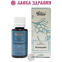 Масло косметическое Макадамии, 30 мл, Квита, фото 1