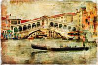 Фотообои Венеция винтаж  разные текстуры , индивидуальный размер