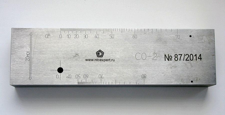 Мера (калибровочный образец) СО-2