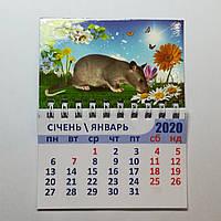 Календарь магнит 2020 год Крысы