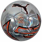 Футбольный мяч №5 PUMA ONE LASER 082976-01, фото 2
