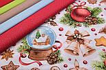 """Ткань новогодняя """"Волшебный шар и рождественские колокольчики"""" на белом, №2472, фото 2"""