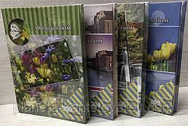 Фотоальбом №46200 Цветы,природа (200фото10*15)