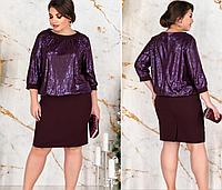 Элегантное платье с отделкой пайетка, с 50-58 размер, фото 1