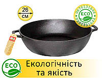 Сковорода жаровня 26 см чугунная Биол с двумя литыми ручками