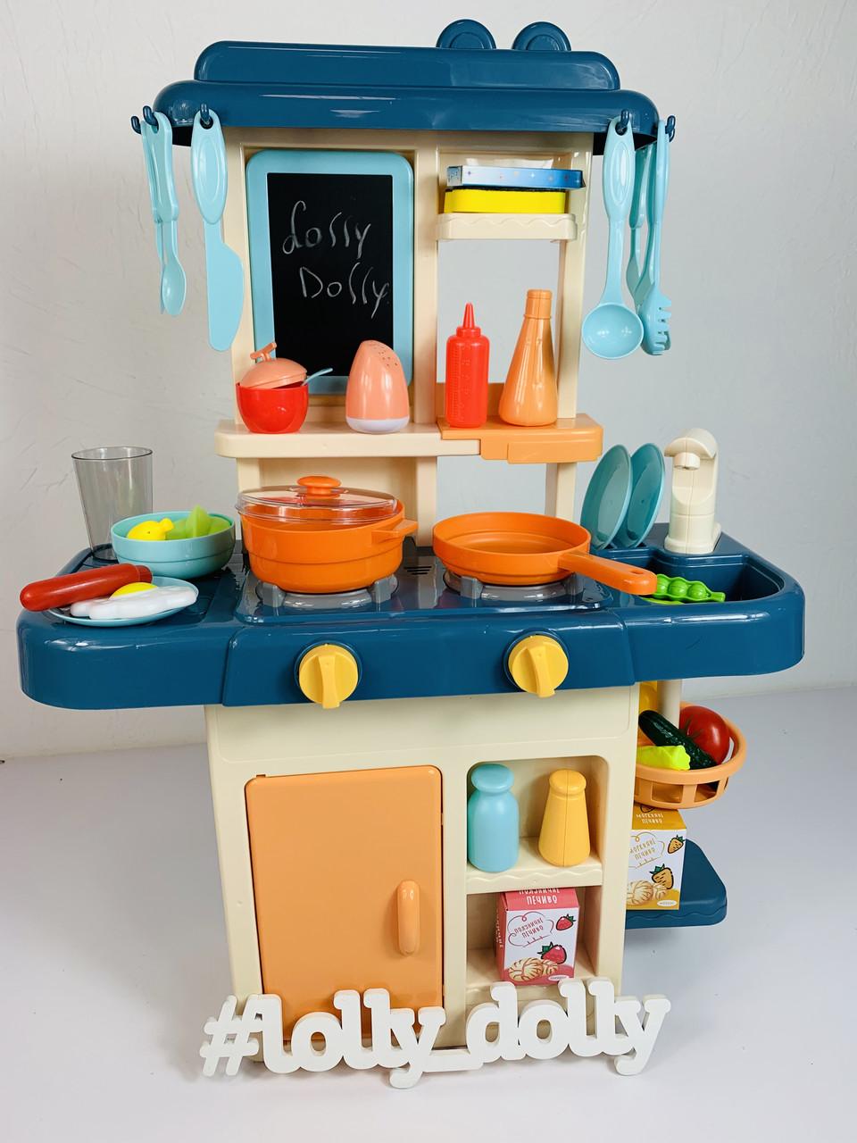 Детская Кухня 7426 течет вода, эффект пара, Синий