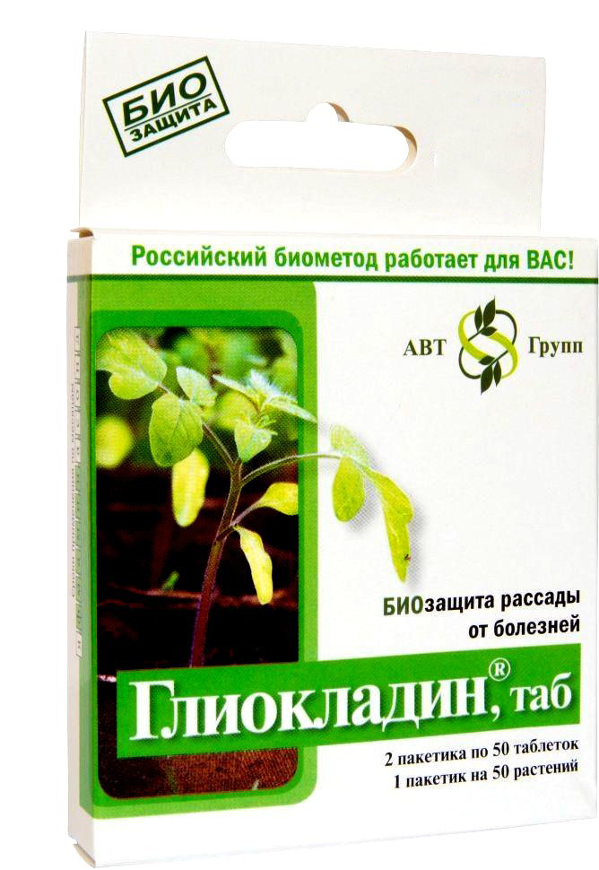 Биопрепарат Глиокладин Биотехнологии 100 таблеток
