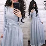 Женское платье в пол трикотаж люрекс (в расцветках), фото 3