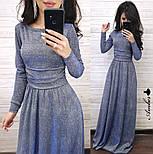 Женское платье в пол трикотаж люрекс (в расцветках), фото 4