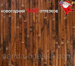 """В пределах отрезка 1 м.п. / Бамбуковые обои """"Черепаха"""" шоколадная, п.17 мм, высота рулона 2,5 м"""