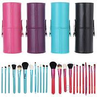 Кисти для макияжа 12 штук в тубусе черные, фиолетовые, бирюзовые, розовые реплика