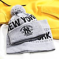 Шапка + баф / зимний комплект мужской New York до -30*С X-grey