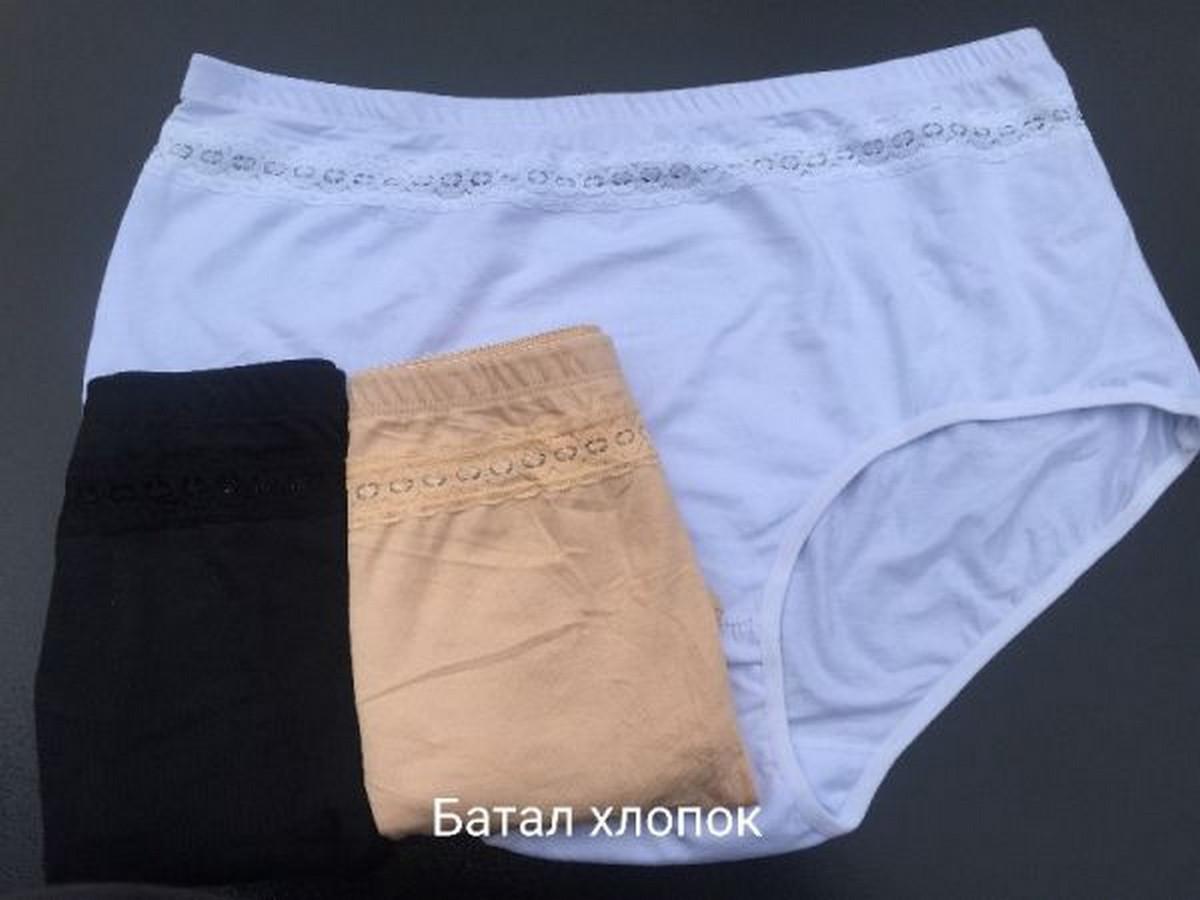 """Трусики женские БАТАЛ (52-56) """"Zarina"""" 2RS-1735"""