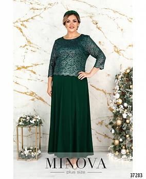 Вечернее макси платье с подшитой сверху кружевной накидкой с 58 по 64 размер
