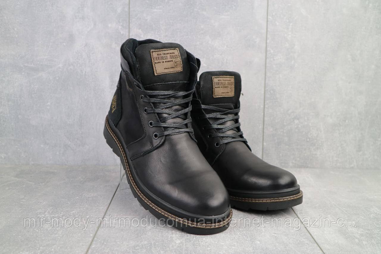 Ботинки мужские Belvas 18125/01 черные (натуральная кожа, зима)