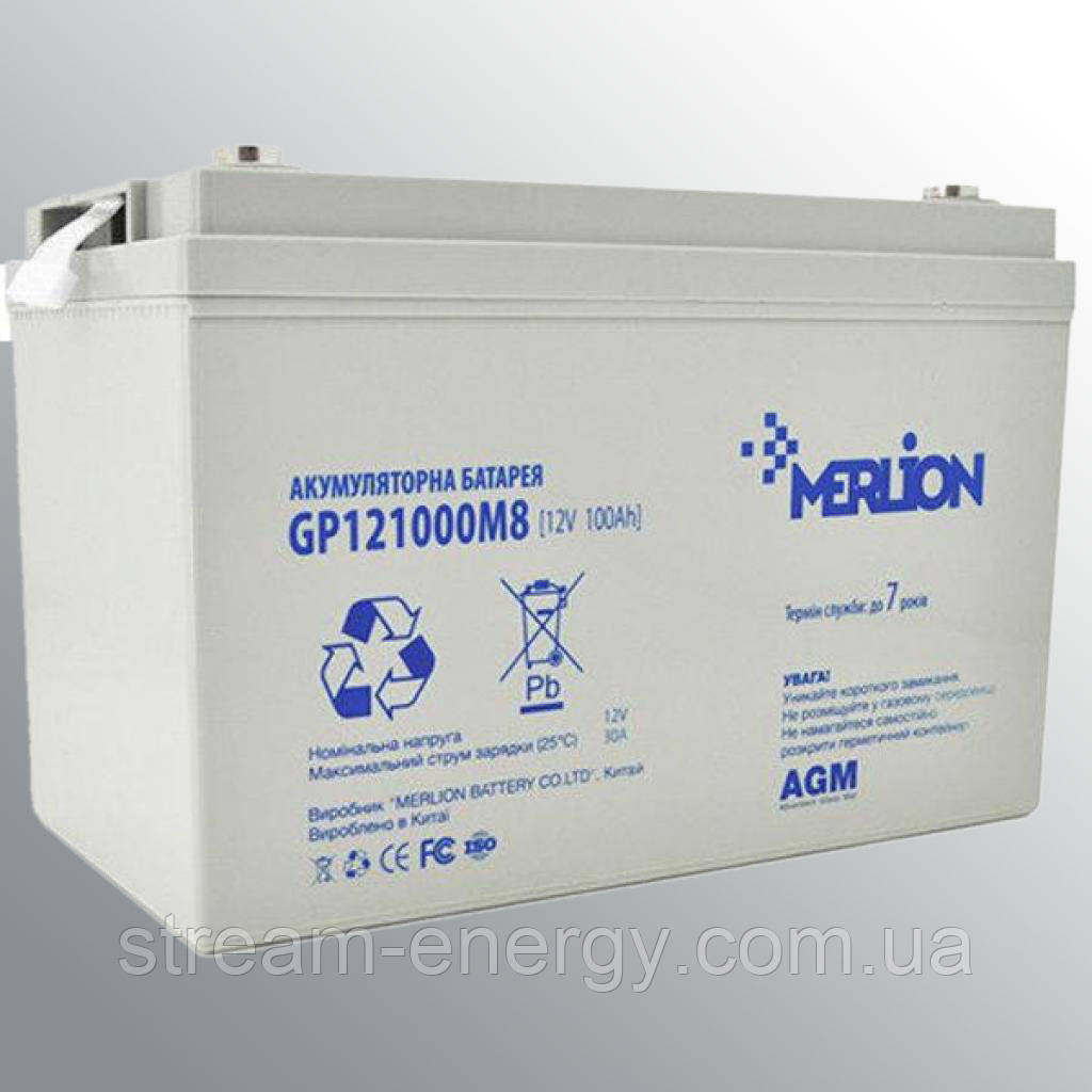 Аккумулятор AGM Merlion (12В -250Ач) GP122500M8