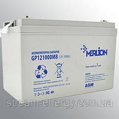 Акумулятор AGM Merlion (12В -250Ач) GP122500M8