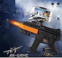 Автомат виртуальной реальности AR Game Gun, фото 1