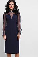 Платье-футляр Лукьяна д\р  р.  S M L XL