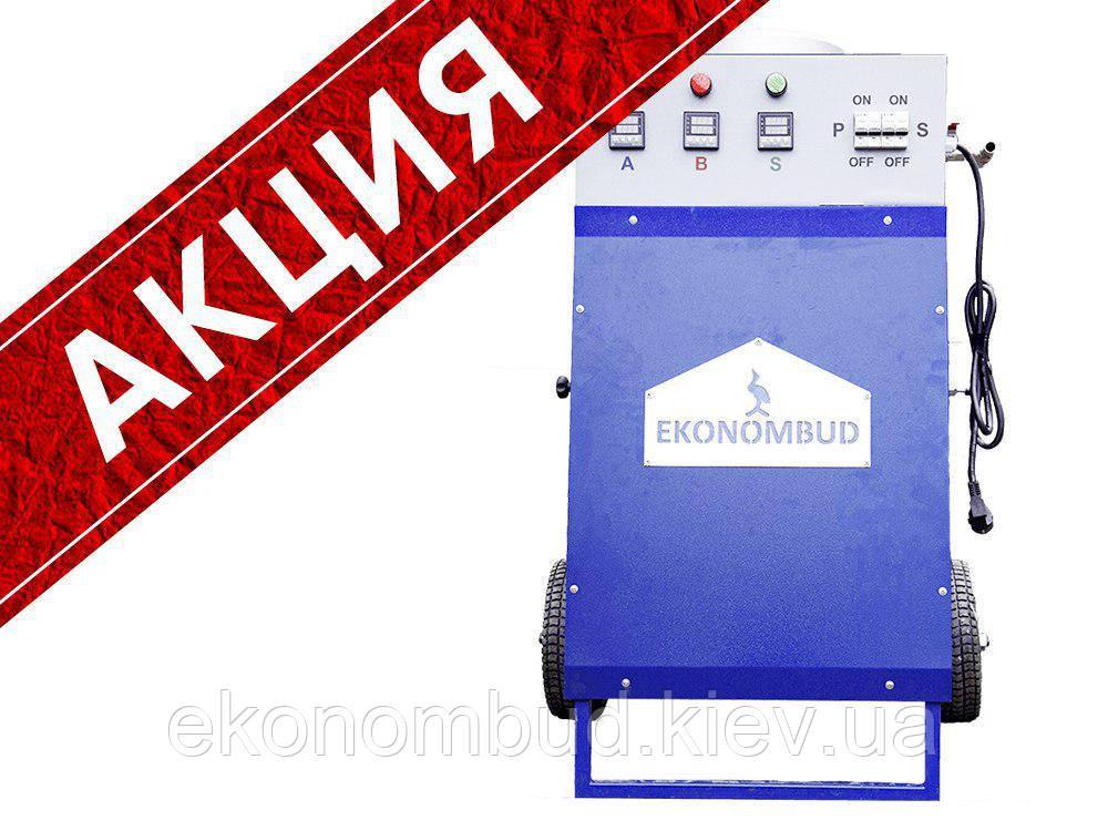 Оборудование для напыления пенополиуретана и полимочевины S900M
