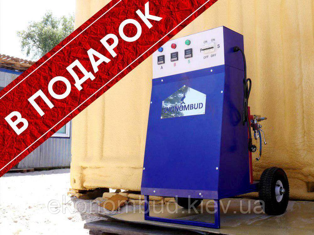 АКЦИЯ! Аппарат для напыления пенополиуретана и полимочевины S8000 по цене 2019 года