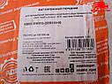 Вал карданный УАЗ ХАНТЕР,ПАТРИОТ, (5-ст.) Lmin=509Lmax=564 переднего  (пр-во , Ульяновск). 3160-10-2203010, фото 8