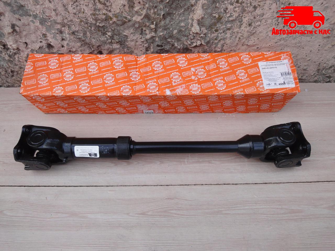 Вал карданный УАЗ ХАНТЕР,ПАТРИОТ, (5-ст.) Lmin=509Lmax=564 переднего  (пр-во , Ульяновск). 3160-10-2203010