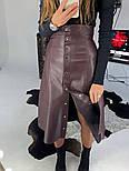 Женская юбка-миди на кнопках из эко-кожи на замше, фото 3