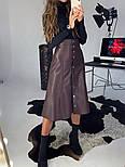 Женская юбка-миди на кнопках из эко-кожи на замше, фото 7