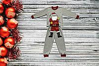 Детский новогодний костюм с начесиком 116-122см