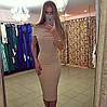 Платье строгое с приоткрытыми плечами