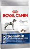 Royal Canin Maxi DIGESTIVE CARE 3 кг