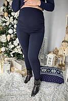 630203 Теплые лосины для беременных с начесом Синие L, фото 1