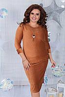 Модный женский костюм двойка (кофта + юбка) из вельвета батал с 48 по 54