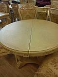 Стол обеденный Р-58 расскладной 1200*1200*770+400 патина, фото 2