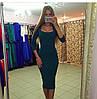 Платье ниже колен с квадратным декольте