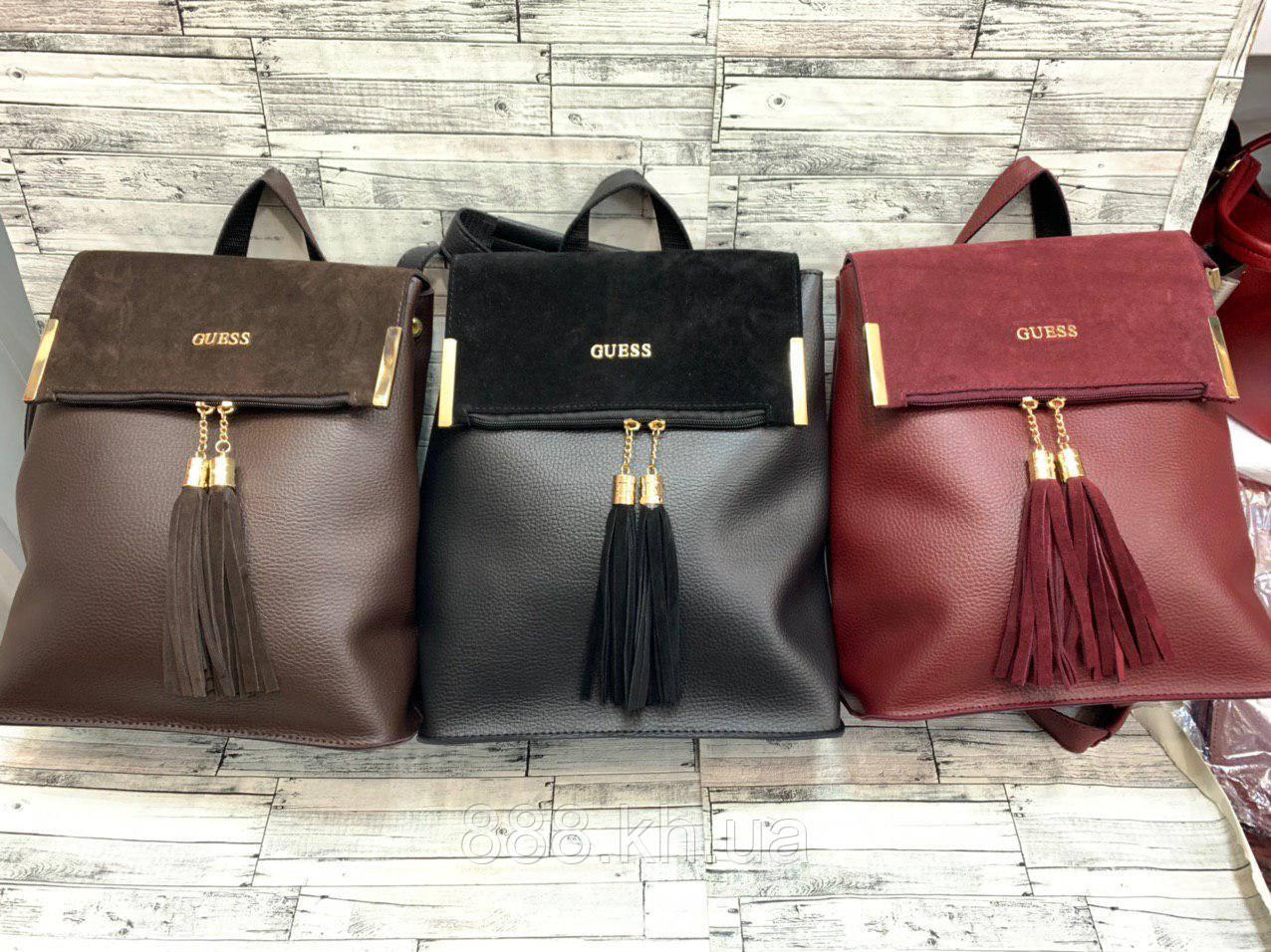Стильная женская сумка-рюкзак Guess , сумка для прогулок, натуральная замша