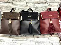Стильная женская сумка-рюкзак Guess , сумка для прогулок, натуральная замша, фото 1