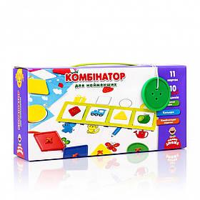 """Игра с пуговицами """"Комбинатор"""" для самых маленьких VT2905-06 (укр)"""