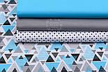 """Ткань хлопковая """"Треугольники с перфорацией"""" бирюзово-чёрные на белом, №2356, фото 2"""