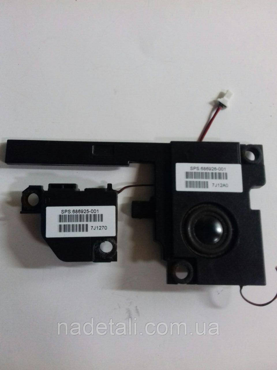 Динамики  HP Envy m6 -1000 series  686925-001