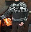 Молодёжный вязаный свитер c оленями  на 170-176 роста Марсал, фото 2